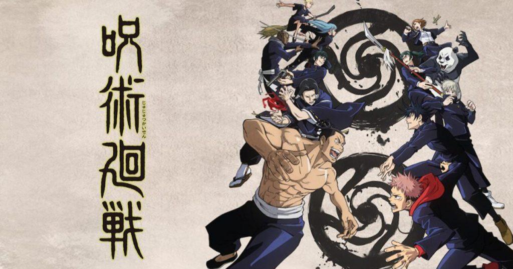 ยาวไปครับพี่ Jujutsu Kaisen ยอดตีพิมพ์ มังงะ เพิ่มอีก 5 ล้าน ผ่านไปเพียง 13 วัน