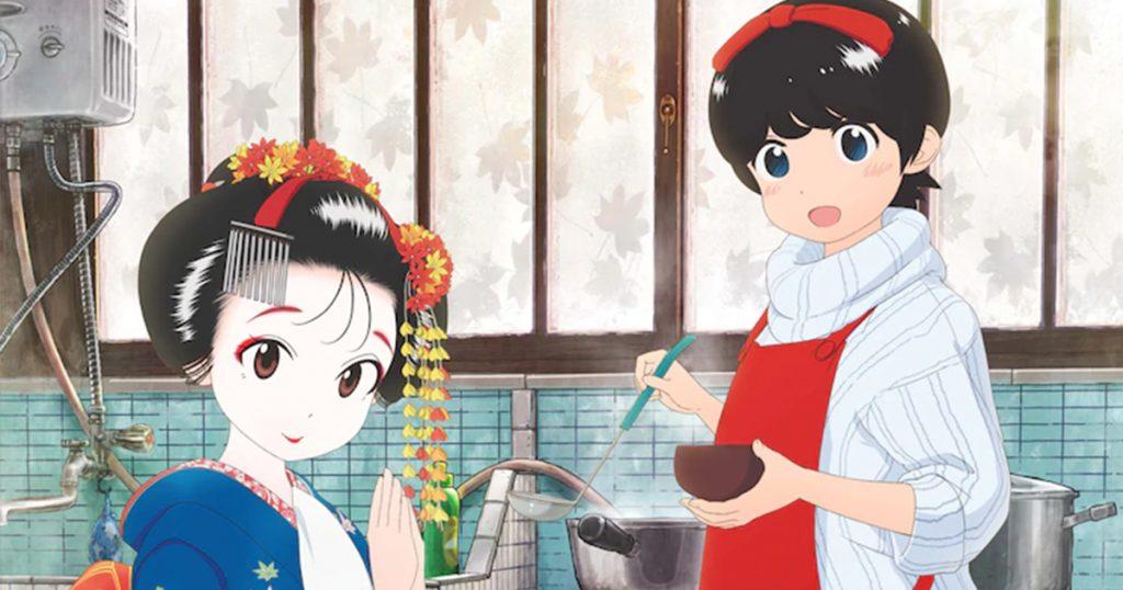 Maiko-san chi no Makanai-san ฉบับ อนิเมะ ปล่อยภาพวิชวลหลัก