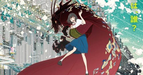 Ryuu to Sobakasu no Hime เรื่องใหม่จากผู้สร้าง Summer Wars เผยภาพและคลิปตัวอย่าง