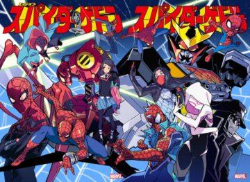 Spider-Geddon ภาคต่อของ Spider-Verse ฉบับญี่ปุ่นเผยภาพปก