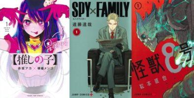เรื่องไหนจะได้! ประกาศรายชื่อ 10 มังงะเข้าชิงรางวัล Manga Taisho ครั้งที่ 14