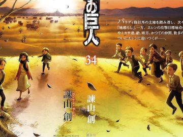 มังงะเล่มส่งท้ายกับสุดยอดตำนานอย่าง Attack on Titan ได้เผยภาพหน้าปกแบบเต็มของมังงะเล่มที่ 34 เรียบร้อยแล้ว