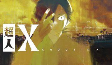 """กลับมาแล้ว อ.Ishida Sui ผู้เขียน Tokyo Ghoul ที่ได้มาพร้อมผลงานมังงะเรื่องใหม่ """"Choujin X"""""""