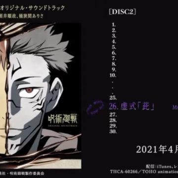 Jujutsu Kaisen ทำเอาคนอ่านเปิดประเด็นเมื่อ ตอนใหม่มีลายเส้นเหมือนกัน Hunter x Hunter