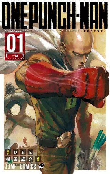 One Punch-Man วันพันช์แมน