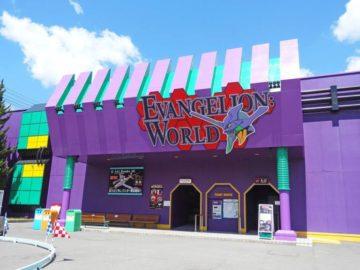ปิดตำนาน 10 ปี โซน Evangelion World ในสวนสนุก Fuji-Q Highland ประกาศปิดตัว