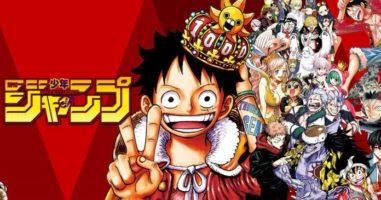 สำนักพิมพ์ Shueisha ปัดเอี่ยวลบภาพละเมิดลิขสิทธิ์ One Piece บน Twitter คาดฝีมือบุคคลที่สาม