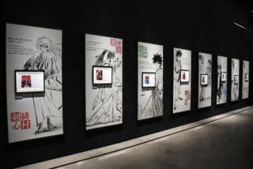 Tokyo Dome City Gallery จัดนิทรรศการฉลองครบรอบ 25 ปี ซามูไรพเนจร