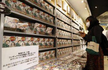 """อานิสงส์ """"ดาบพิฆาตอสูร"""" ลดการหดตัวของธุรกิจสื่อสิ่งพิมพ์ในญี่ปุ่น ในปี 2020 เหลือเพียง 1%"""