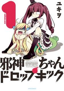 Jashin-chan Dropkick