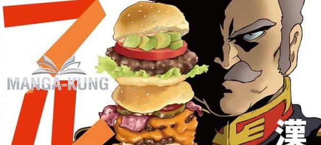 Ral Meshi  Ramba Ral no Haitoku Gohan เริ่มต้นยุคแห่งโลกอาหาร