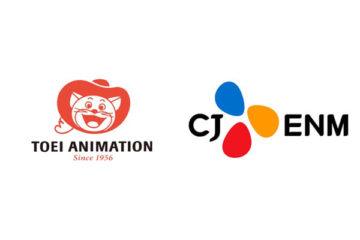 Toei Animation ประกาศเป็นพันธมิตรร่วมกับสตูดิโอผู้จัดจำหน่ายภาพยนตร์ Parasite